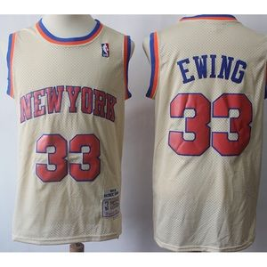 Nike Shirts - New York Knicks Patrick Ewing Jersey